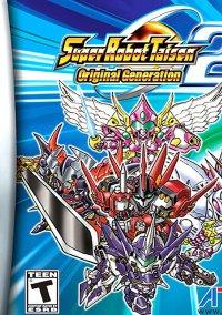 Обложка Super Robot Taisen: Original Generation 2