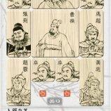 Скриншот HuaRongDao