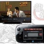 Скриншот Yakuza HD Collection – Изображение 7