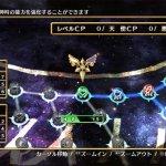 Скриншот The Awakened Fate Ultimatum – Изображение 8