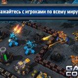 Скриншот Galaxy Control: 3D Strategy