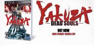 Yakuza: Dead Souls. Видео #2
