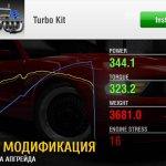 Скриншот Racing Rivals – Изображение 9