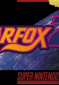 Star Fox 2 – фото обложки игры