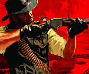Red Dead Redemption 2 в разработке, уже можно посмотреть на карту