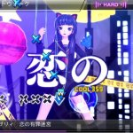 Скриншот Hatsune Miku: Project DIVA ƒ 2nd – Изображение 269