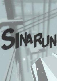 Обложка SinaRun