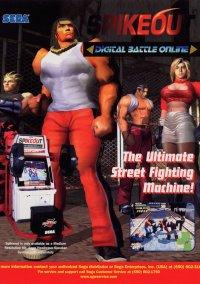 Spike Out – фото обложки игры