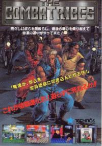 The Combatribes – фото обложки игры