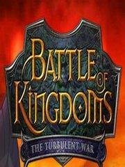 Обложка Battle of Kingdoms: The Turbulent War