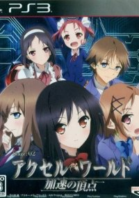 Обложка Accel World 02: Apex of Acceleration