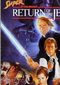 Обложка Super Star Wars: Return of the Jedi