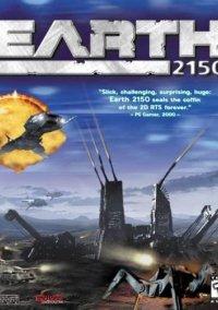 Earth 2150 – фото обложки игры