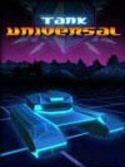 Обложка Tank Universal