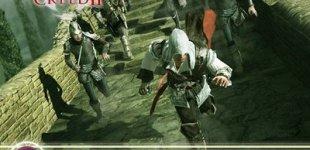 Assassin's Creed 2. Видео #2