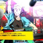 Скриншот Persona 4: The Ultimax Ultra Suplex Hold – Изображение 4