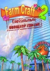 Обложка FarmCraft 2