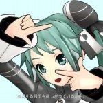 Скриншот Hatsune Miku: Project DIVA ƒ 2nd – Изображение 164