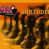 Скриншот Shredder 12