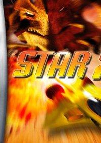 Обложка Star X