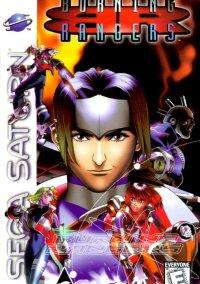 Burning Rangers – фото обложки игры