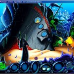 Скриншот Freddi Fish 5: The Case of the Creature of Coral Cove – Изображение 15