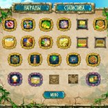 Скриншот The Treasures of Montezuma 3