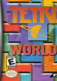 Обложка Tetris Worlds