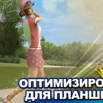 Скриншот King of the Course Golf – Изображение 8