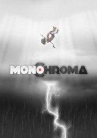Обложка Monochroma