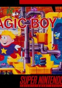 Обложка Magic Boy