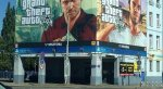 Игра дня. Grand Theft Auto V Live - Изображение 43