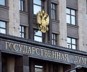 Telegram Госдумы прожил сутки: выяснилось, что там нет комментариев