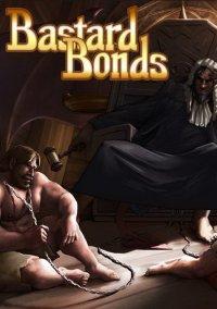 Обложка Bastard Bonds