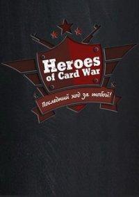 Обложка Heroes of Card War