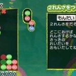 Скриншот Puyo Puyo!! 20th Anniversary – Изображение 6