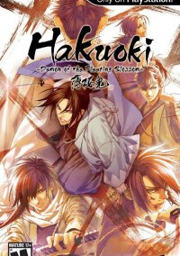 Обложка Hakuoki: Demon of the Fleeting Blossom