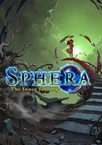 Обложка Sphera: The Inner Journey