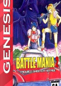 Обложка Battle Mania
