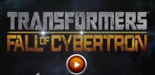Transformers: Fall of Cybertron. Видео #12
