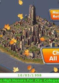 Обложка SimCity Deluxe