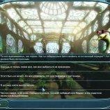 Скриншот Загадки царства сна – Изображение 4