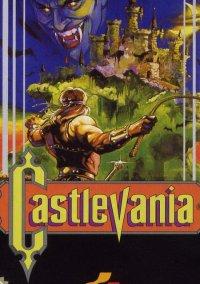 Classic NES Series: Castlevania – фото обложки игры