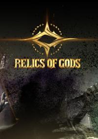 Обложка Relics of Gods
