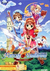 Fortune Summoners: Secret of the Elemental Stone – фото обложки игры