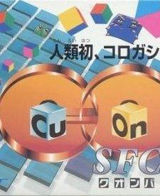 Cu-On-Pa SFC