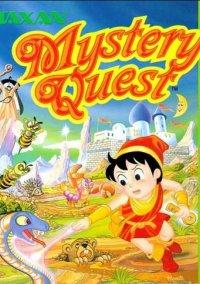 Обложка Mystery Quest