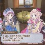 Скриншот Atelier Rorona: The Origin Story of the Alchemist of Arland – Изображение 33