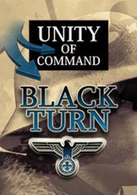 Обложка Unity of Command: Black Turn