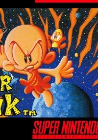 Обложка Super Bonk